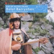 Bairishev